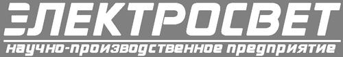 Производственная компания НПП Электросвет